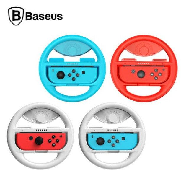 Baseus倍思 Switch 方向盤手柄(GS03)
