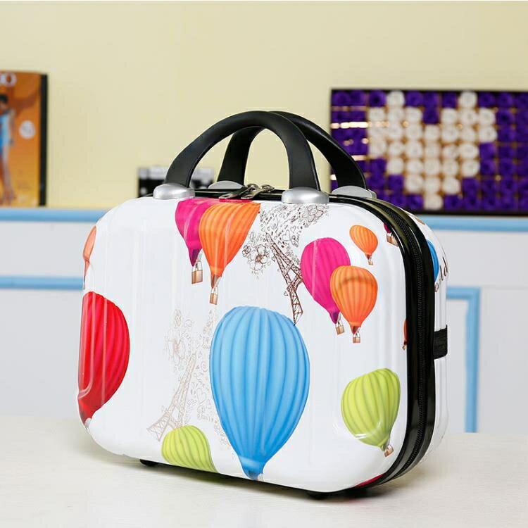 時尚女旅行化妝包便攜收納箱14寸迷你手提箱子小行李箱16寸大容量yh