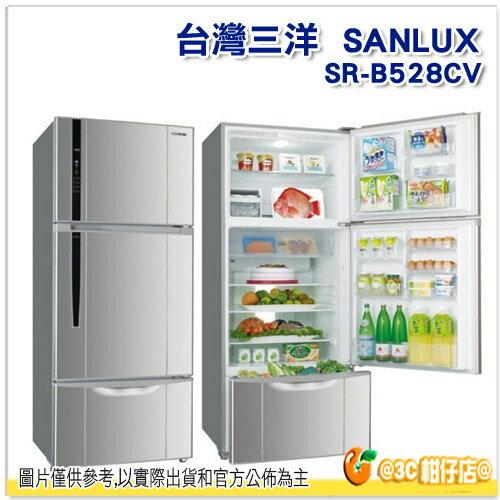 免運 可分期 台灣三洋 SANLUX SR-B528CV 三門電冰箱 528L DC變頻 省電 1級節能 保固三年 SRB528CV