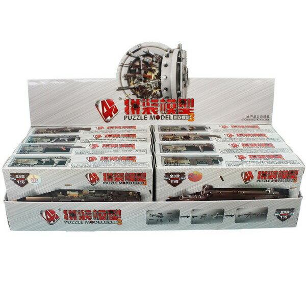4D槍支模型 DIY步槍兵器模型 MM0585(有八款)/一款入{促50} 仿真步槍 1:6槍拼裝模型~鑫++++