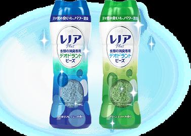 【日本P&G】lenor 衣物強效消臭專用芳香顆粒/衣物香香豆 375g