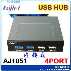☆pcgoex 軒揚☆ 力祥 fujiei 內接式 USB 3.0 HUB 2port +USB2.0  HUB 2port  AJ1051