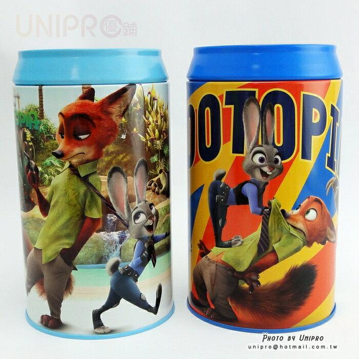【UNIPRO】動物方城市 ZOOTOPIA 狐狸 尼克 兔子 茱蒂 可樂罐存錢筒 撲滿 鐵桶收納罐 迪士尼正版授權