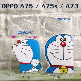 哆啦A夢空壓氣墊軟殼OPPOA75A75sA73(6吋)小叮噹【正版授權】