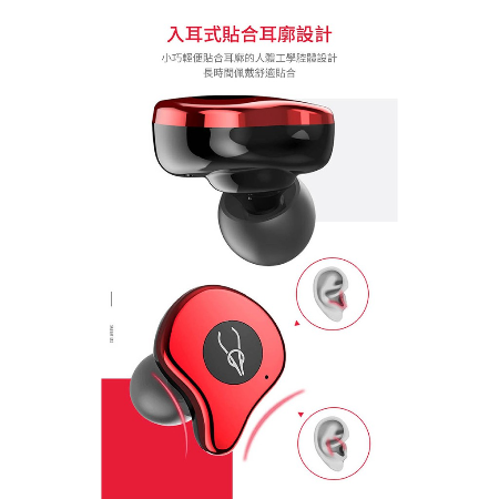 魔宴Sabbat E12 **迷彩新色**支持無線充電 藍芽耳機 藍芽5.0 運動藍牙耳機 原廠正品 6