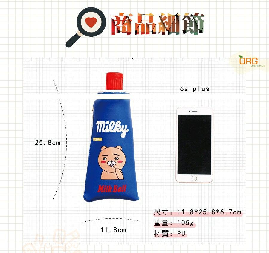 ORG《SG0227》限量款!附削鉛筆機 仿真 牙膏造型 鉛筆袋 收納袋 置物袋 鉛筆盒 筆袋 文具用品 交換禮物 創意 6