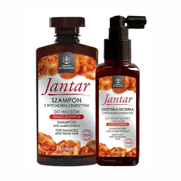 JANTAR琥珀維護受損髮洗護組