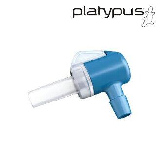 【露營趣】中和安坑 Platypus 鴨嘴獸 06697 90°止水閥 適用水袋 吸管水袋 儲水袋 Platypus Nalgene MSR Camelbak