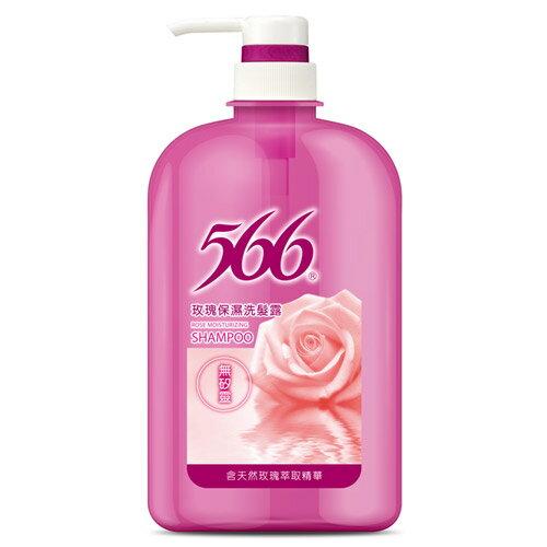 566 玫瑰保濕 洗髮露 800g