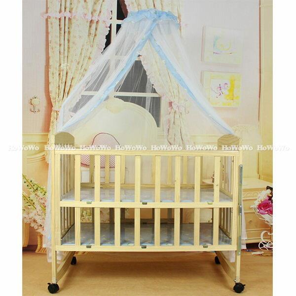 嬰兒床蚊帳  落地圓型中蚊帳 JB002 好娃娃