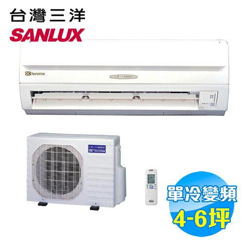 三洋 SANYO 單冷變頻 精品型 一對一分離式冷氣 SAC-28VE3 / SAE-28VE3