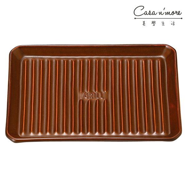 MeisterHandTOOLS長型烤盤烤盤餐盤19x25.5cm可可色