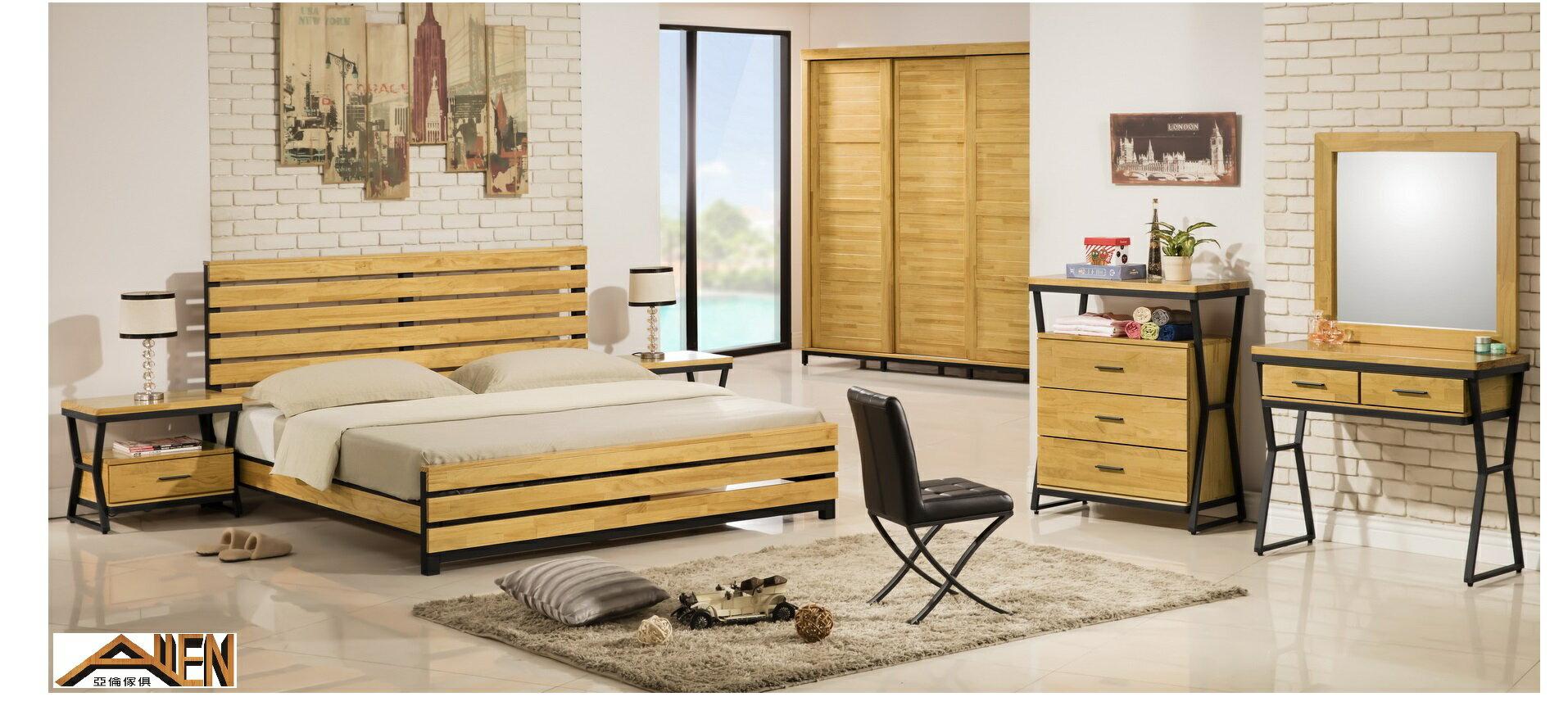 亞倫傢俱*菲爾德紐松全實木床頭櫃