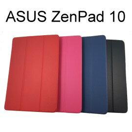 ASUS ZenPad 10 (Z300C/Z300CL/Z300CNL/Z300M) 平板 三折皮套