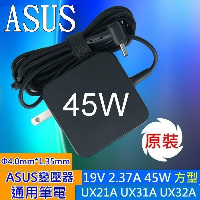 ASUS 45W 變壓器 4.0 / 1.35 UX303LG UX303LN UX305 UX305F UX305FA UX305L UX305LA