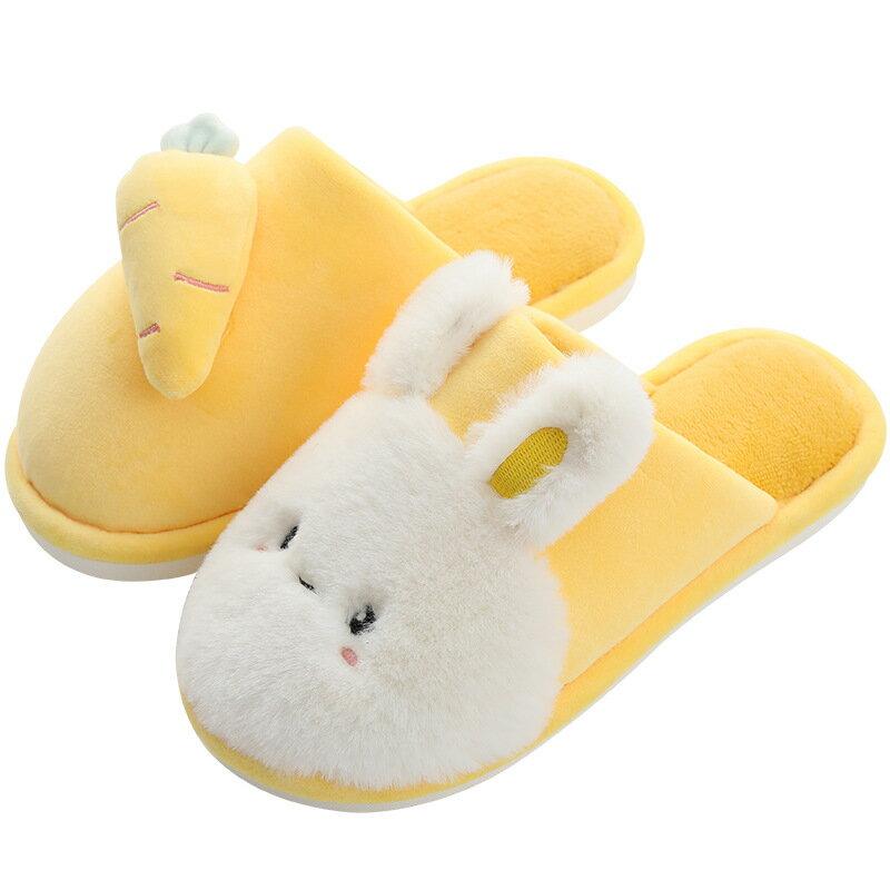 棉拖鞋女可愛毛絨保暖居家室內防滑毛拖鞋秋冬季