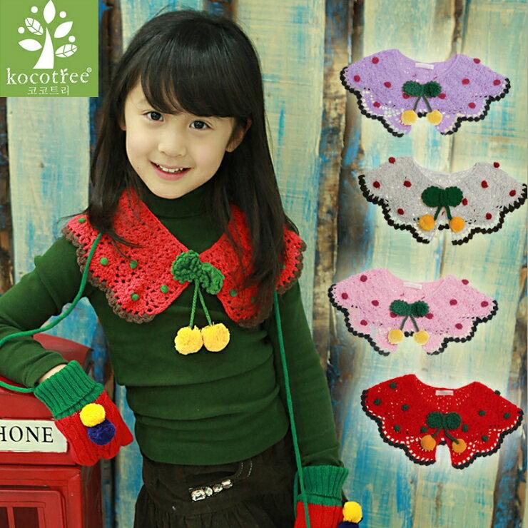 WallFree窩自在~韓國 兒童針織 田園女童披肩鈕扣披肩