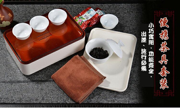 簡易便當盒長方形 旅行茶具 居家 戶外 泡茶 露營 便攜式 功夫茶具 套裝茶具 白瓷 茶具組 自在坊