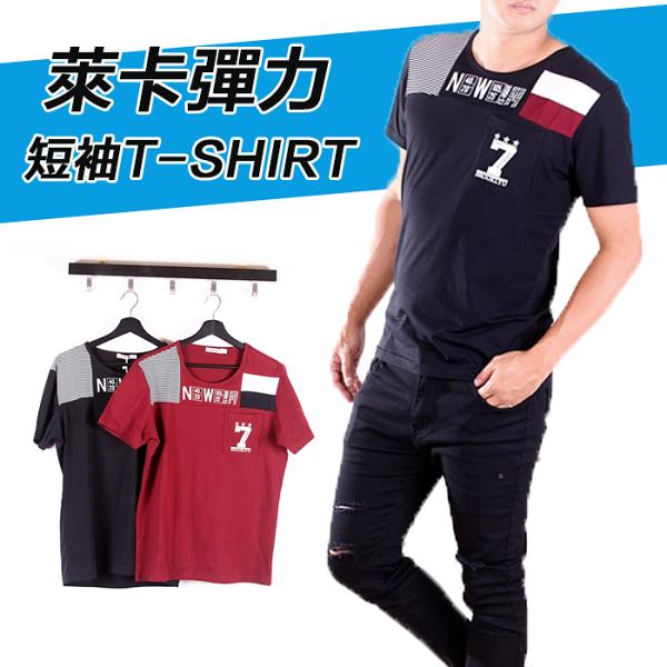 【CS衣舖】韓系合身版萊卡彈力短袖T恤3125