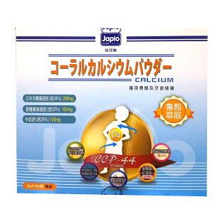 德芳保健藥妝:佳兒樂綜合鈣粉2gX90包入【德芳保健藥妝】
