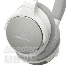 【曜德視聽】鐵三角 ATH-SR5BT 白色 藍牙無線耳機麥克風 ★免運★送收納盒★