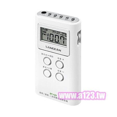 SANGEAN山進 二波段 數位式口袋型收音機 DT-123