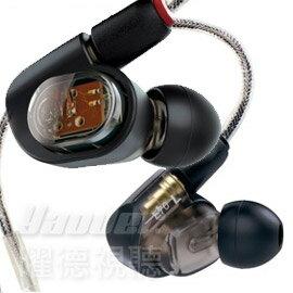 【曜德★現貨送收納盒】鐵三角 ATH-E70 可拆式入耳式耳機 音場監聽★免運★