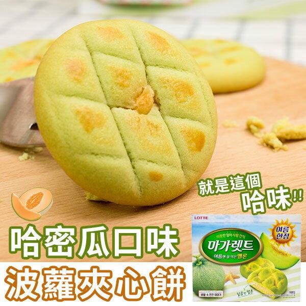 LOTTE 樂天 哈密瓜波蘿造型軟餅(18入)【庫奇小舖】進口零食 / 團購 / 零嘴