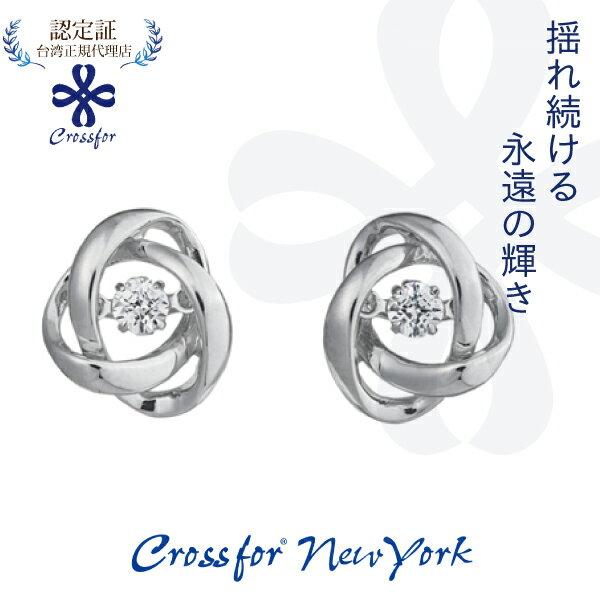 正版日本原裝【CrossforNewYork】耳環【Loop環繞】純銀懸浮閃動耳環