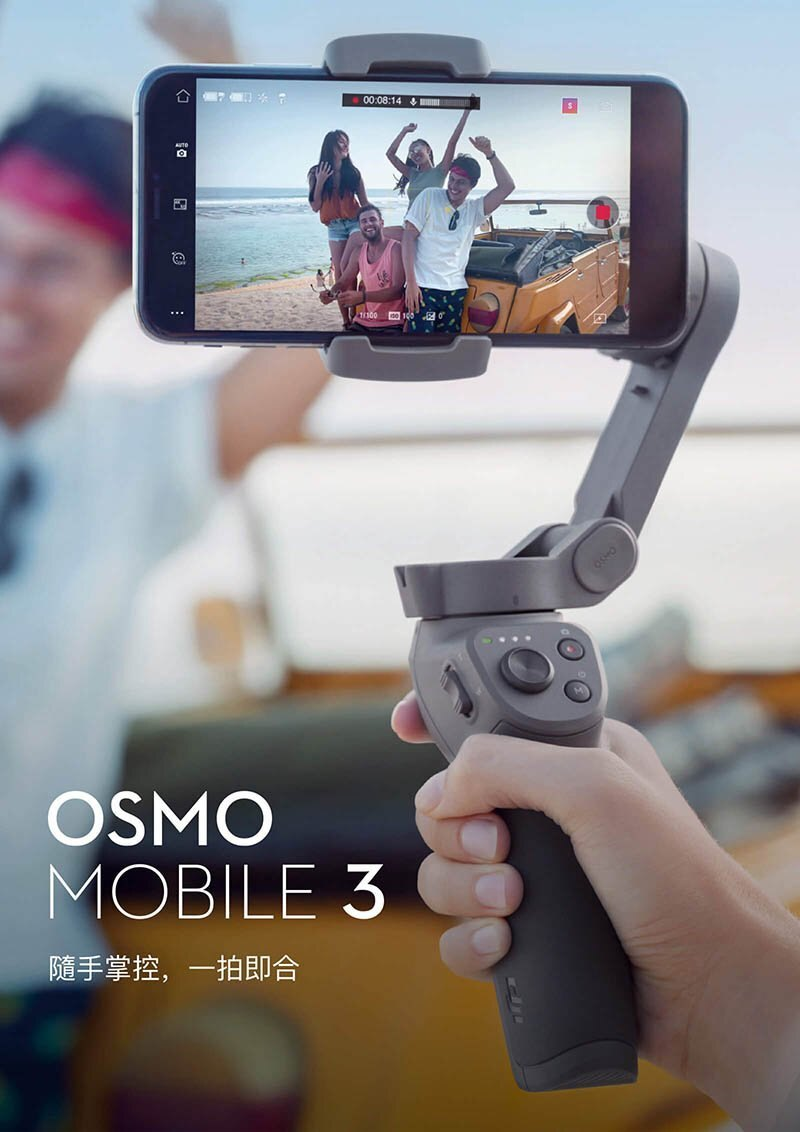 【樂天雙11領卷折再111】大疆 DJI OSMO Mobile 3 折疊式手機雲台 套裝 手持穩定器 便攜可折疊 運動模式 公司貨 1