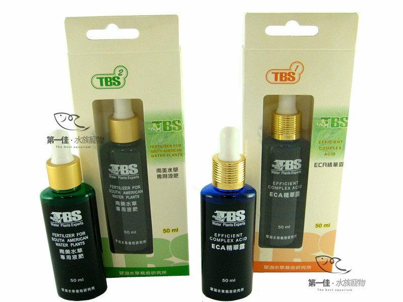 [第一佳 水族寵物]台灣翠湖TBS南美水草專用液肥 [50ml]太陽草種植容易