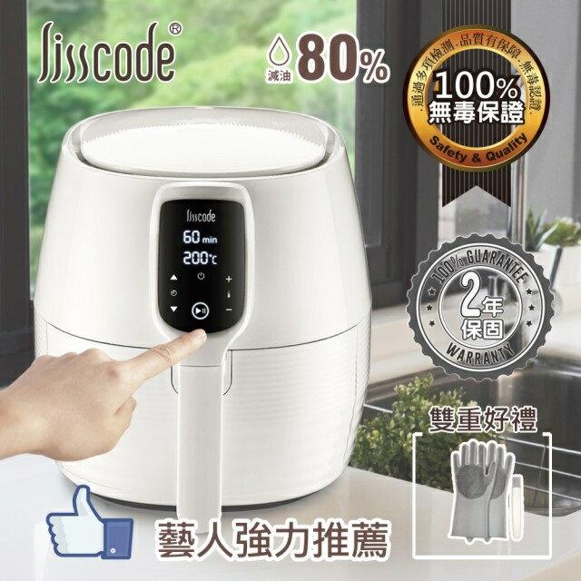 Lisscode  LC-001  4.5公升 大容量健康氣炸鍋 夢幻鋼琴白 送 絨毛矽膠手套+醬料刷 主體2年保固 - 限時優惠好康折扣