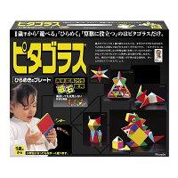 積木玩具推薦到【限量特賣】People - 華達哥拉斯 高精度異方性 磁性積木組合 (磁鐵積木)就在小奶娃婦幼用品推薦積木玩具