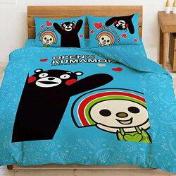 【嫁妝寢具】OPEN x KUMAMON 雙人床包組/三件式~5*6.2尺 台灣製造