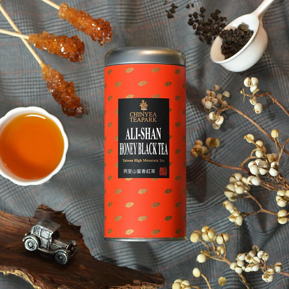 《沁意》阿里山蜜香紅茶(立罐)