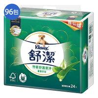 舒潔蘆薈特級舒適抽取式衛生紙100抽*96包(箱)【愛買】 0