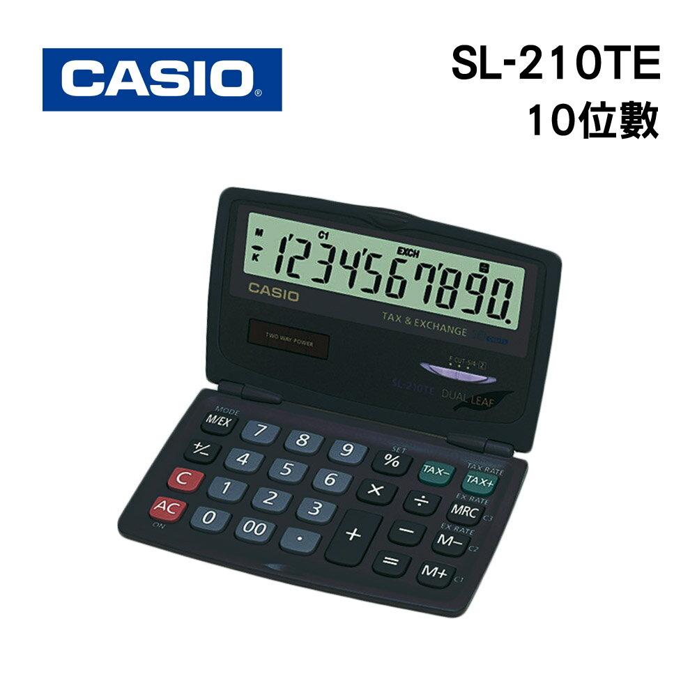 CASIO卡西歐 SL-210TE計算機-10位數 另有MX-120B/MS-8B/DM-1200BM