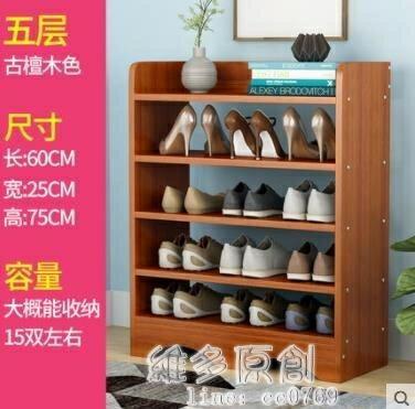 「樂天優選」鞋櫃鞋櫃簡易家用多層經濟型多功能現代鞋櫃省空間防塵門口小鞋櫃子
