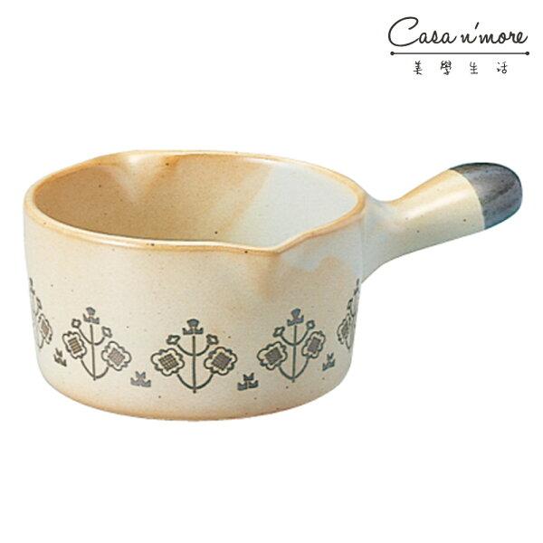 MeisterHandCOOKPAN牛奶鍋湯鍋醬料鍋白色花