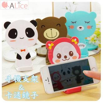卡通鏡子 手機支架 平板支撐架【E7-011】手機座 MINI STAND iPhone HTC 小米 通用款 Alice3C