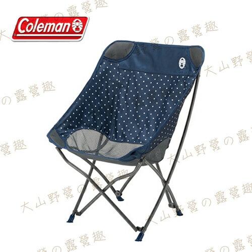 【露營趣】中和安坑 Coleman CM-31283 療癒椅/海軍圓點藍 休閒椅 折疊椅 童軍椅 大川椅