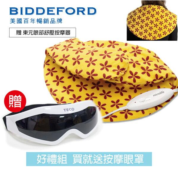 快樂老爹:《好禮組》【美國BIDDEFORD】肩頸型熱敷墊+眼部按摩器FH320_XYFNH518