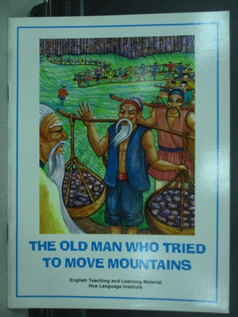【書寶二手書T1/語言學習_QEG】The Old Man Who..Move Mountains愚公移山