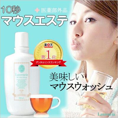日本必買免運代購-日本kobe-beauty-laboLaurencia美白除臭漱口水lau001-lau0001aa。共1色