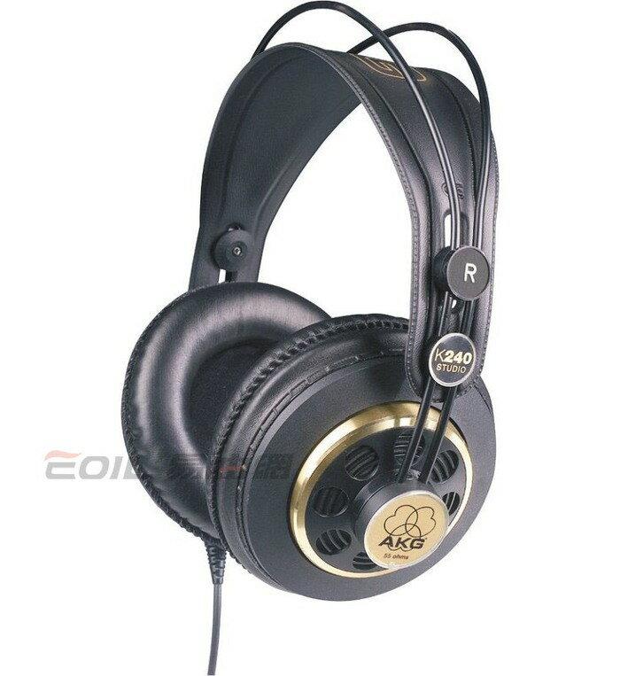 【代購】AKG K240 Studio 錄音室監聽耳機