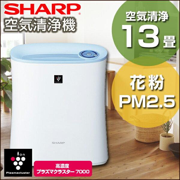 日本夏普 SHARP/迷你空氣清淨機/FU-G30。1色。日本必買 免運/代購(9770*5.9)
