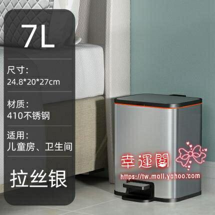 腳踏垃圾桶 大容量廚房不銹鋼垃圾桶大號家用帶蓋腳踏式踩衛生間廁所客廳創意