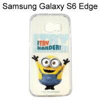 小小兵手機殼及配件推薦到小小兵透明軟殼 [TRY] Samsung G9250 Galaxy S6 Edge【正版授權】就在利奇通訊推薦小小兵手機殼及配件