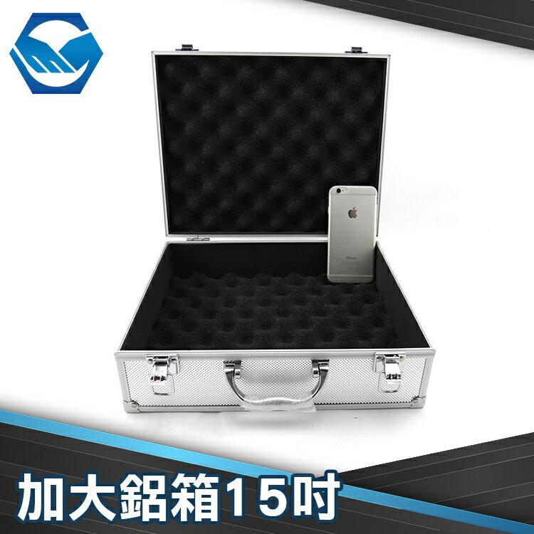 工仔人 加大工具箱 鋁箱 鋁合金 收納 儀器收納 現金箱 保險箱收納箱 鋁製手提箱 展示箱