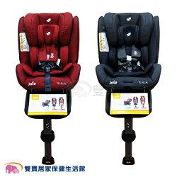 【免運】Joie奇哥Stages Isofix 0-7歲成長型安全座椅 成長汽座 紅/灰 汽車座椅 兒童座椅汽座 舒適升級版